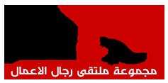 شركات مصر